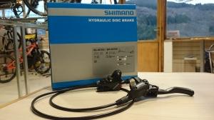 Freins hydrauliques Shimano BR-M395